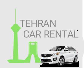 اجاره خودرو در تهران